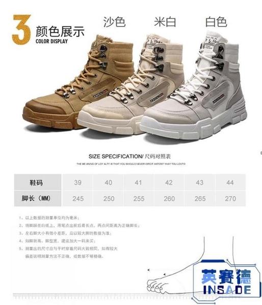 馬丁靴男英倫軍靴百搭韓版潮流工裝靴子高筒靴子【英賽德3C數碼館】