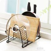 廚房多功能置物架鍋蓋架 金屬刀架鍋架調料收納架 多層整理儲物架YYS    易家樂