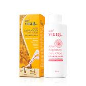 【VIGILL 婦潔】除毛後專用美肌修護液(80ml/瓶) ◆86小舖 ◆