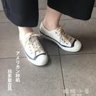 日系阿美哢嘰日式復古vintage久留米岡山硫化帆布鞋女學生休閒鞋  嬌糖小屋