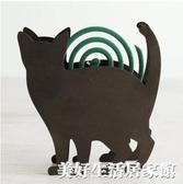 黑貓白貓蚊香盒蚊香架創意檀香架驅蚊防火防灰復古風物家居裝飾 美好生活