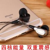 耳機 耳機入耳式耳塞式運動男女通用手機重低音 晶彩生活