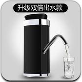電動抽水器桶裝水純凈水桶手壓式飲水機壓水器移動自動上水器家用【快速出貨限時八折】