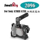 【EC數位】SmallRig Sony ...