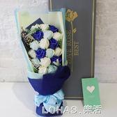 模擬玫瑰花香皂花禮盒教師節創意禮物送女友閨蜜生日老師禮物 樂活生活館