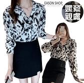 EASON SHOP(GQ0601)韓版復古港味豹紋花紋落肩寬鬆排釦POLO翻領長袖花襯衫罩衫女上衣服外搭防曬空調