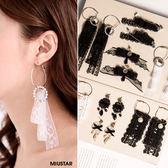 ★現貨★MIUSTAR 復古黑白蕾絲珍珠亮鑽造型耳環(共8色)【NE2563T1】