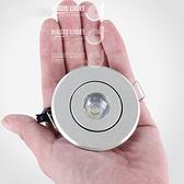 【光的魔法師 】LED展櫃燈天花射燈小崁燈 3W(開孔45-50mm)白光