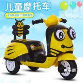 (百貨週年慶)玩具車遙控車兒童電動摩托車三輪車男女寶寶可坐騎玩具車電瓶車1-3-4-5歲遙控XW