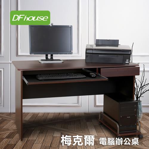 《DFhouse》梅克爾電腦辦公桌[1抽1鍵+主機架](2色) - 電腦桌 辦公桌 書桌 電腦椅 辦公椅 活動櫃
