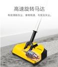 福瑪特手持掃地機FM-007無線桿式充電動吸塵器A310魏大勛同款拖把 小山好物