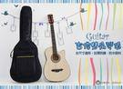 【小麥老師樂器館】【K1】吉他袋 41吋 加棉厚袋 雙肩揹吉他包 吉他 吉他背袋 吉他琴袋 古典吉他