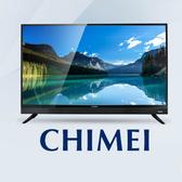 CHIMEI 奇美 TL-43A700 43吋 FHD低藍光液晶顯示器【公司貨保固3年+免運】