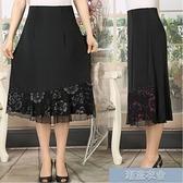 長裙 [現貨]半身裙夏季中年女裝冰絲裙長裙大碼媽媽裝鬆緊腰半截裙子xgj24543 【快速出貨】
