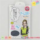 【京之物語】現貨-日本製造接觸冷感黑色素面抗UV防曬袖套 整件式 露趾款 內裡網紗