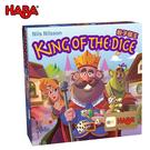 【德國 Haba 兒童桌遊】邏輯策略- 骰子國王 323026