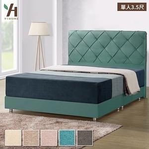 【伊本家居】奈特 涼感布床組兩件 單人加大3.5尺(床頭片+床底)土耳其藍58