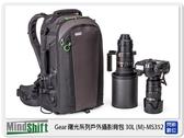 【24期0利率,免運費】 MindShift 曼德士 FirstLight 30L 曙光系列 戶外攝影 背包 30L M MS352 (公司貨)