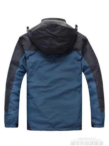 衝鋒衣 戶外男沖鋒衣三合一兩件套加厚絨防風保暖透氣防水女潮登山服 城市科技 DF
