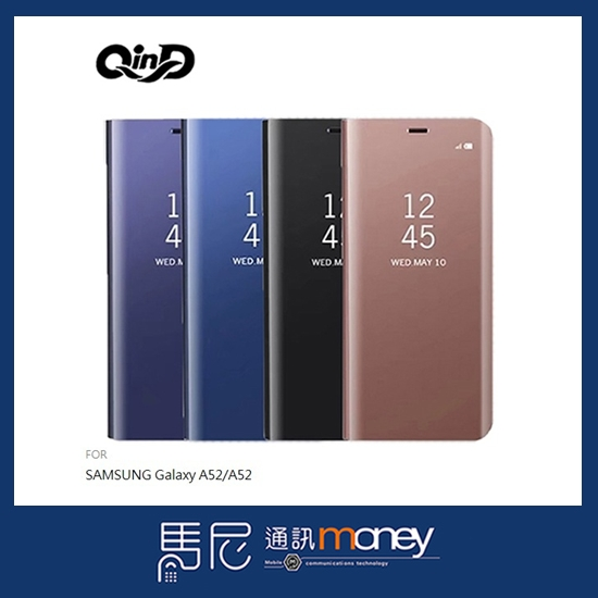 (+贈專屬玻璃貼)QinD 透視皮套/SAMSUNG Galaxy A52/A52 5G/手機殼/防指紋/防刮/防摔/折疊/保護殼【馬尼】