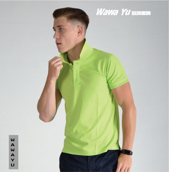 POLO衫-涼感衣-果綠色-男版 (尺碼S-3XL) (現貨-預購) [Wawa Yu品牌服飾]