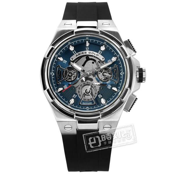ARIES GOLD / G7003S-BUS / 鏤空錶盤 藍寶石水晶玻璃 日期星期 防水100米 矽膠手錶 藍x黑 45mm