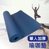 【NBR 單人10mm瑜珈墊 附袋《深藍/圓角/10mm》】VS06B/SGS國際認證/瑜珈墊/運動
