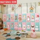 卡通防撞牆貼3D立體軟包兒童房可愛裝飾貼床邊牆圍幼兒園牆裙貼紙 滿天星