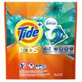 New! Tide 4in1汰漬洗衣凝膠球(12顆/353g)*6包/箱