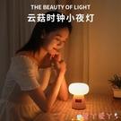 小夜燈 遙控小夜燈充電式款臥室床頭嬰兒寶寶喂奶護眼睡眠臺燈可移動起夜 愛丫 免運