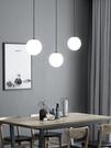 餐廳吊燈現代簡約創意三頭北歐燈具輕奢設計...