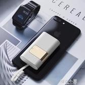 iWALK迷你充電寶pd雙向快充自帶線10000毫安蘋果安卓小巧便攜『櫻花小屋』