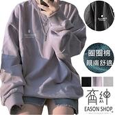EASON SHOP(GW7685)韓版撞色字母小塗鴉長版OVERSIZE落肩寬鬆長袖素色棉T恤裙連身裙女大尺碼內搭