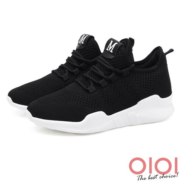 休閒鞋 樂活漫步內增高休閒鞋(黑)*0101shoes【18-716bk】【現貨】
