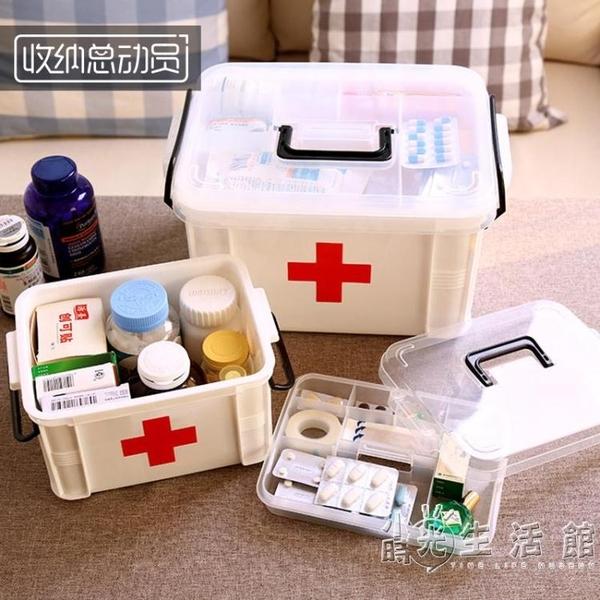 藥箱便攜學生宿舍家用藥品收納藥盒藥物收納盒家庭藥箱小型 小時光生活館