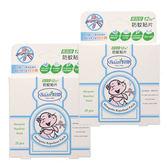 【限量特賣】Baan貝恩 - 嬰兒防蚊貼片 Mosquito Repellent 25片/2入超值組