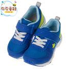 《布布童鞋》Moonstar日本藍色窄楦...