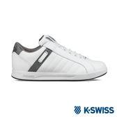 K-Swiss Lundahl Slip-On S CMF休閒運動鞋-男-白/灰