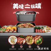 220V電燒烤爐燒烤鍋無煙烤肉機電烤盤家用涮烤鍋多功能火鍋一體鍋烤魚 QQ29366『東京衣社』