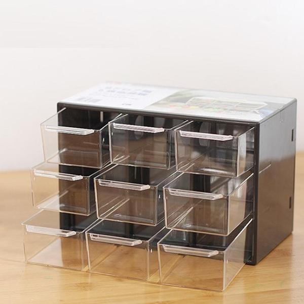 創意桌面抽屜式辦公用品整理盒首飾品塑料收納盒 萬客居