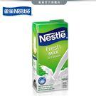 【雀巢 Nestle】雀巢全脂牛奶100...