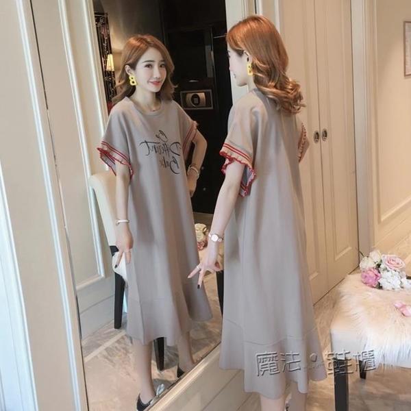 2021春夏新款韓版純棉短袖過膝連身裙女中長款蝙蝠袖魚尾t恤衫潮