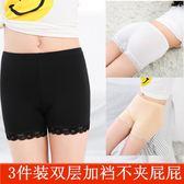 夏季小孩女童安全褲純棉寶寶保險褲平角內褲防走光兒童打底短褲