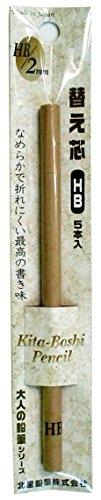 北星文具大人的鉛筆 HB鉛筆芯-2mm(黑)