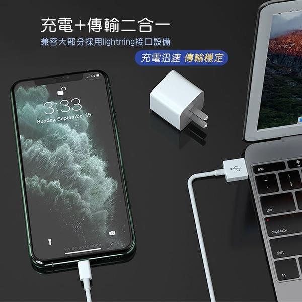 iPhone快充 PD充電線 傳輸線 2米 iPhone12 PD快充線 USB-C to Lightning充電線 PD快充 副廠 保固三月