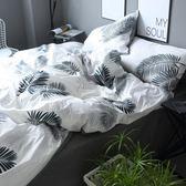 網紅床上四件套風全棉棉質北歐床單三件套 學生宿舍六件套單人JY滿598元立享89折