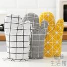 【2只裝】隔熱手套烤箱烘焙防燙隔熱耐高溫廚房【極簡生活】