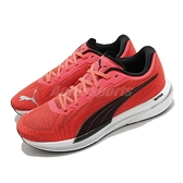 Puma 慢跑鞋 Velocity Nitro 雙層中底 氮氣科技 紅 黑 白 路跑 男鞋【ACS】 19459601