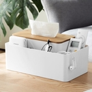 多功能桌面紙巾盒 北歐ins風客廳茶幾遙控器收納盒家用簡約紙抽盒 電購3C