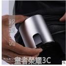 腰間風扇F100移動迷你空調涼膚機USB...